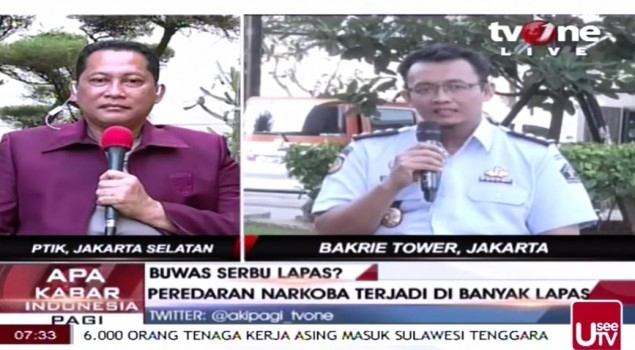 """Buwas """"serbu"""" Lapas? - Apa Kabar Indonesia Pagi TVOne"""