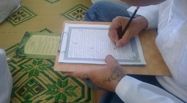 247 WBP Lapas Yogyakarta Khatam Menulis Al Quran