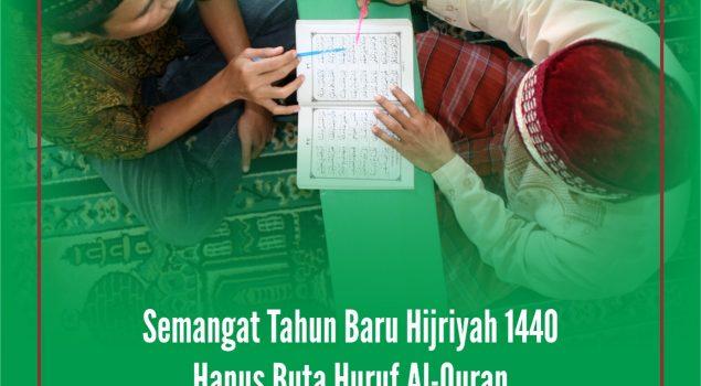 Galeri: Pemasyarakatan Berdoa Bersama, Deklarasikan Hapus Buta Huruf Al Quran