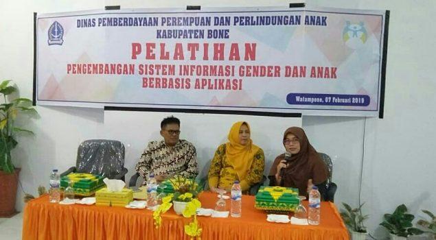 Petugas Lapas Watampone Ikuti Pelatihan Aplikasi SiGA